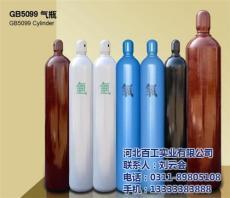 河北二氧化碳气瓶WMA219