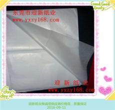 供應22克/31克 /40克/60克半透明紙