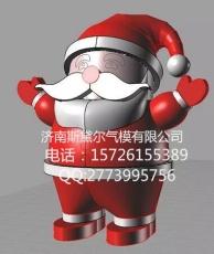 供应圣诞老人拐棍组合充气模型