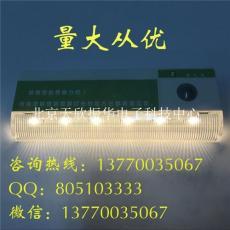 螢火蟲人體感應燈LED小夜燈充電臥室床頭過
