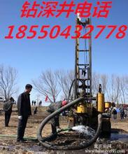 上海钻深井上海机械钻深井设备先进专业高效