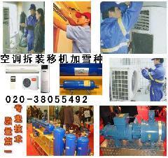 中央空調拆裝廣州寧豐制冷設備工程有限公司