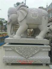 石材大象 花崗巖大象 石雕大象價格