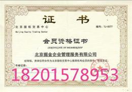 黄村运输公司注册代办提供停车场