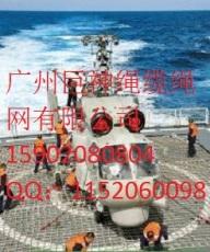 廣州巨神直升機平臺防滑網