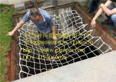 窨井防墜網