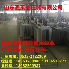 海南S13电力变压器价格