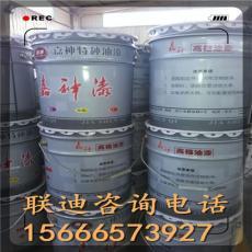 醇酸調和漆主要成分 高級醇酸調和漆成份
