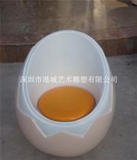 重庆蛋壳玻璃钢休闲椅雕塑