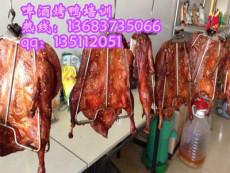 台湾啤酒烤鸭技术加盟专业传授啤酒烤鸭技术