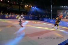 科诺KN四季滑冰板专业定制不受季节限制