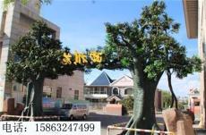 假树大门施工 生态酒店门头 生态园大门