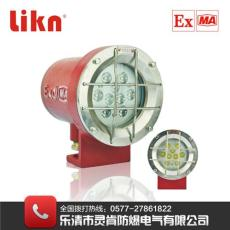 DGY9/36L A 9瓦礦用機車燈 36伏礦用機車