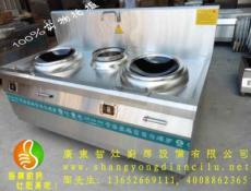 厨房节能改造 十大排名节能改造电磁炉