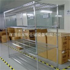 防静电线网货架生产厂家端子存放镀铬架批发