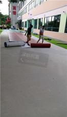 利嘉室外运动地板