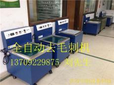 西安军工零配件自动化磁力抛光机厂家