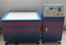 不锈钢紧固件自动化抛光机厂家