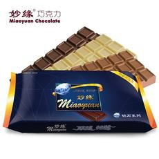 妙缘巧克力钻石系列 纯可可脂巧克力原料