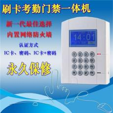 IC刷卡机 考勤机哪家好 门禁机