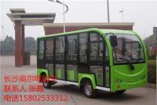 湖南永州怀化 电动游览四轮观光车