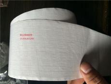 白色保溫帶 建筑工程帶白膜夾筋高強度接口