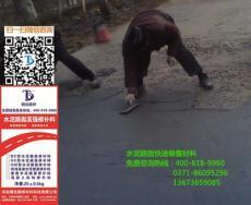 料 路面專用修補材料 水泥地面起砂固化劑