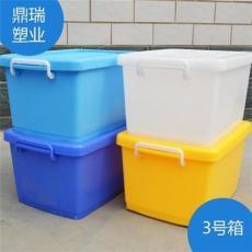 加厚餐具整理箱 餐具整理箱 鼎瑞 图