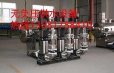 无负压给水设备优质批发采购