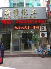 双氧水批发 广州市新诣化工 27.5%双氧水
