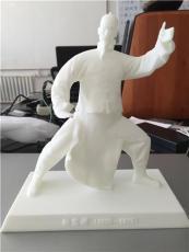 北京3D打印 3D打印艺术品 一 -艺智造D