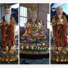 地藏王菩萨 文公道明 河南雕塑