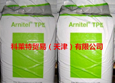 耐热 TPEE PL420-H