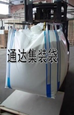 新品特卖 TYPE-B型防静电集装袋吨袋