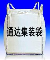供应食品级集装袋吨袋-欧盟BRC食品级认证