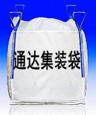 廠家直供方形集裝袋噸袋/U型集裝袋噸袋
