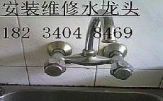 太原南中环街专业卫浴洁具水管坐便脸盆安装