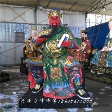 武财神关公佛像 珈蓝菩萨神像雕塑