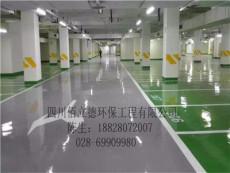 環氧導靜電地坪漆一個平方米多少錢