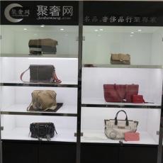 貴陽文昌閣附近回收奢侈品