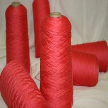 江苏无锡花式纱线多少钱无锡苏纺纺织
