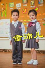 廣州幼兒園冬裝園服廠家直銷