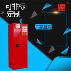 安全柜 安全柜颜色 厦门安全柜生产厂家代理
