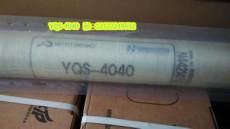 美国海德能YQS-4040