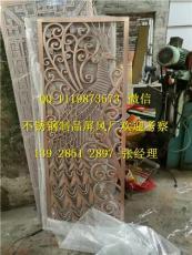 古铜色铝板镂空屏风隔断定做厂家