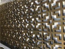 紅古銅鋁板雕刻鏤空屏風廠家定做
