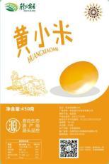 北京上海黃小米加工廠 北京上海黃小米銷售