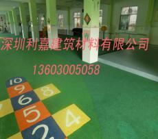 广东操场活动区橡胶地板