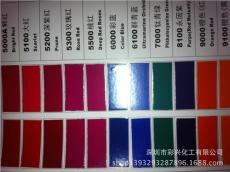 丙烯酸膠水用色漿 萬能工業用色漿
