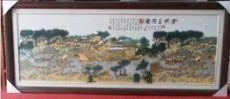 清明上河圖陶瓷瓷板畫